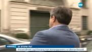 Белград отказа да екстрадира Цветан Василев