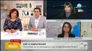 Остава тежко положението в Северна България