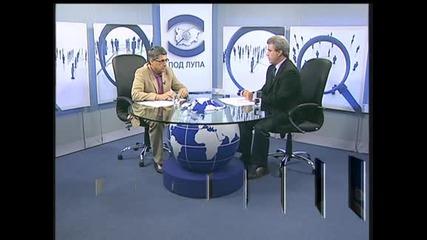 Румен Кънчев: Вменяването на вина на службите няма да доведе до нищо добро