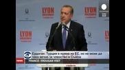 Реджеп Тайип Ердоган: Турция е нужна на ЕС, тъй като тя е млада и развиваща се нация