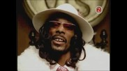 50 Cent & Snoop Dogg & G Unit - Un