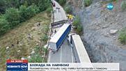 """БЛОКАДА НА """"ХАИНБОАЗ"""": Километрични опашки след тежка катастрофа с камиони"""