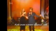 Mariah Carey - When You Believe - Превод