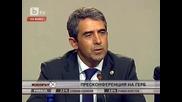 Журналистка направи за смях Борисов и Плевнелиев!