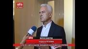 Волен Сидеров: Македония е вече разделена територия