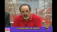 Ромите Са Измислили Пазарната Икономика-Господари на ефира 20.06.08 HQ