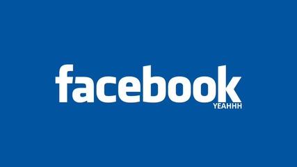 Facebook! (song)