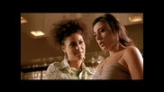 Trailer: Caramel (2008)