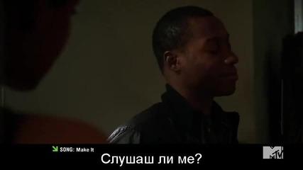 Eye Candy - Сезон 1 Епизод 3 - Бг Субтитри