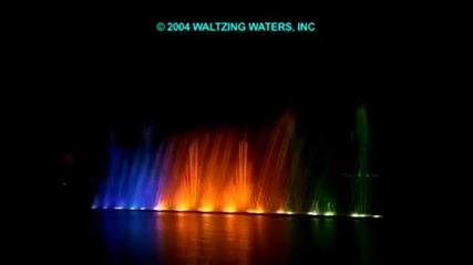 Belagio - waltzing waters show rock dance