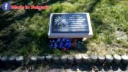Паметна плоча на майор Никола Чунчев в Пазарджик