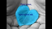 Rednex - Hold me for a while Прегърни Ме За Малко Бг Превод 7 Vbox7