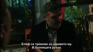 Мръсни пари и любов,еп.27,али-таййар-хюсейн