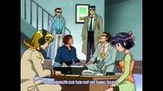 Kamikaze Kaitou Jeanne - Епизод 23 Част 1/2