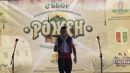 Да живее България!!!