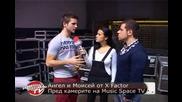 Ангел и Моисей от X Factor: Обичаме да рискуваме