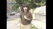 Улицата - Научен сътрудник в Бан с Мая Новоселска