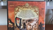 Българското Dvd издание на Ромео и Жулиета (1996) А Плюс Филмс 2009