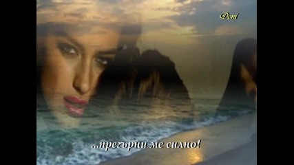 Amy Lepard - Love Is A Compromise - превод