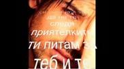 много тъжна цигаска балада ^*^искам да те видя^*^+ превод