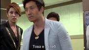 Бг субс! Full House 2 / Пълна къща 2 (2012) Епизод 16 Част 1/6