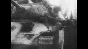 Ръкостискане От Т - 34