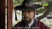 [бг субс] The Joseon Shooter / Стрелецът от Чосон / Еп.1 част 1/2