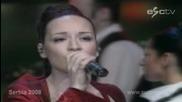 Сърбия - Песен За Евровизия 2008