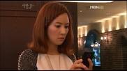 [easternspirit] Купува ли се любовта (2012) E19-1