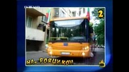 Най-изчанчаните возила за бала-Господари на ефира 27.05.08 *HQ*