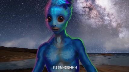 Космическата тайна - трейлър / The Cosmic Secret (2019) - Official Trailer