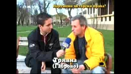 Господари На Ефира 03.05.2007