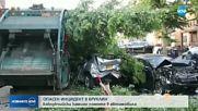 Боклукчийски камион в Бруклин помете 9 автомобила