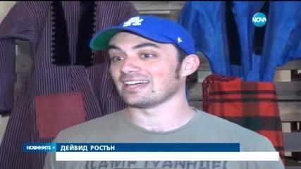 Българин и американци възраждат читалище в първомайско село