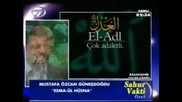 Mustafa Ozcan Gunesdogdu Esma Ul Husna