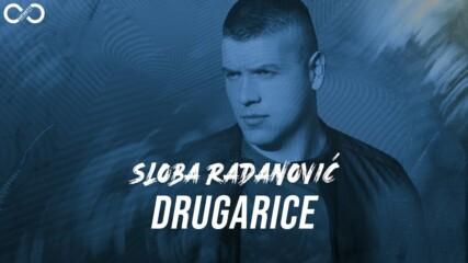 Sloba Radanovic - 2021 - Drugarice (hq) (bg sub)