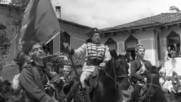 Под игото, 1952 г.