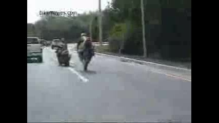Инцидент С Мотор