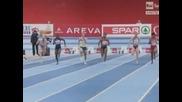 Ефтимова отпадна в полуфиналите на 60 метра в Париж