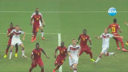 Германия и Гана си поделиха точката в зрелищен мач завършил 2:2