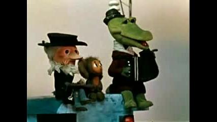 Голубой вагон - Крокодила Гена И Чебурашка