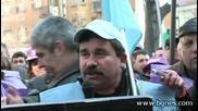 Протестиращи Безпринципни управници - жалка държава