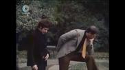 Реквием за една мръсница (1976)