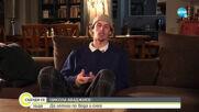 Никола Абаджиев: Да летиш по вода и сняг