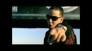 Daddy Yankee - Rompe Hq