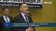 Кандидати за евродепутати от ВМРО-БНД се срещнаха с жители на Русе