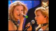 Eurovision 2005 Русия Reflex Люблю Live