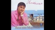Веселин Маринов - Нашият град