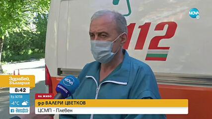 """Защо """"Спешна помощ"""" отказа да откара в болница жена в безпомощно състояние"""