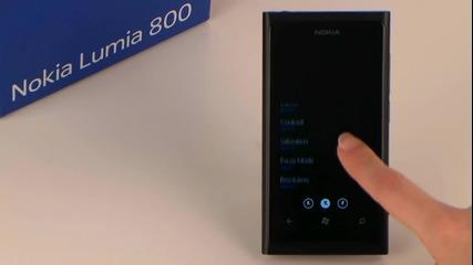Настройки на камерата на вашия смартфон Nokia Lumia